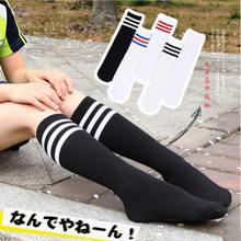 Baby Girls Knee High Socks Kids Children Cute leg Warm Solid Cotton Girl Long Tube Black Socks strips Shool Sneaker Socks