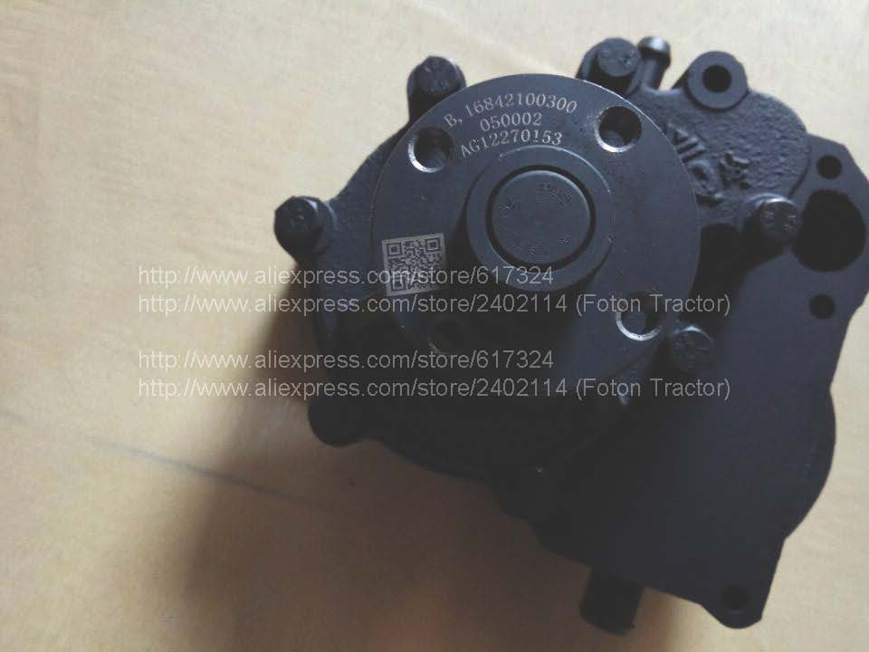 Xinchang xinchai engine 4D32T, the water pump, part number: 4D32T21-42100 zhejiang xinchai 4d30g31 engine parts the starter motor part number 490b 51000 11