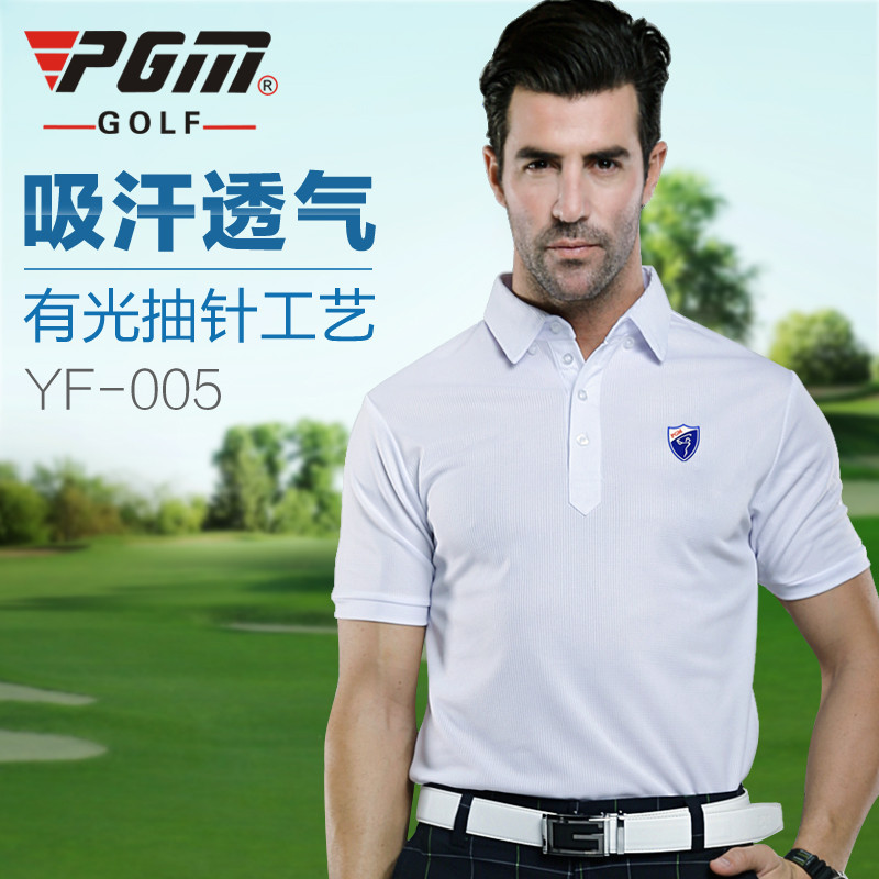 031764 New men 's section has a light pumping needle sweat breathable sunscreen long-sleeved T-shirt sports design  цены