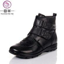 Plus la taille (35-43) automne hiver femmes en cuir véritable plat neige bottes 2017 nouveau mode cheville bottes chaussures chaudes femmes bottes