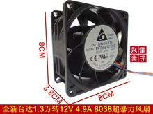 Delta 8cm8 cm 8*8*3.8CM 80*80*38MM high-speed violence Fan 8038 12V 4.90A PFR0812XHE