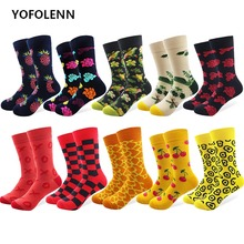 10 pairs/lot Mens Combed Cotton Socks Novelty Beard Flower Anchor Pattern Casual Crew Long Tube Happy Dress Breathable