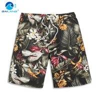 Shorts Men Spring New Arrive 2015 Mens Male S Swimwear Bermuda Masculina De Marca Board Shorts