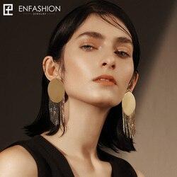 Enfashion Vintage Big Disc Dangle Earrings Matte Gold color Stainless steel Long Tassel Drop Earrings For Women Earings EB171024