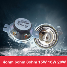 "2pcs Waterproof 2 Inch 4/6/8 ohm 15W 16W 20W Treble Speaker wall Small 4R 6R 8R 2"" Stereo Loudspeaker Box DIY"