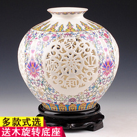 ceramic vase ornaments pastel eggshell small hollow flower living room modern Chinese style decoration vase vase