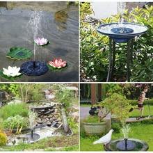 Solar Power  Fountain Pump Energy-saving Plants Watering Kit For Bird Bath Garden Yard Pond 7V 1.4W bird bath pond crafting river rocks multi color