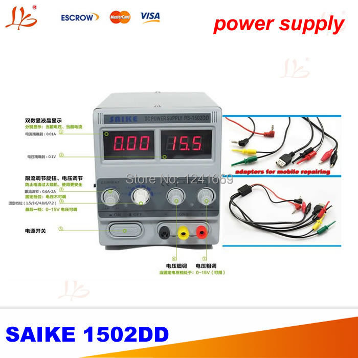 SAIKE 1502DD Cellphone Repairs DC regulated power supply 15V 2A 220V +  free adapters for mobile repairing кофеварка redmond rсm 1502