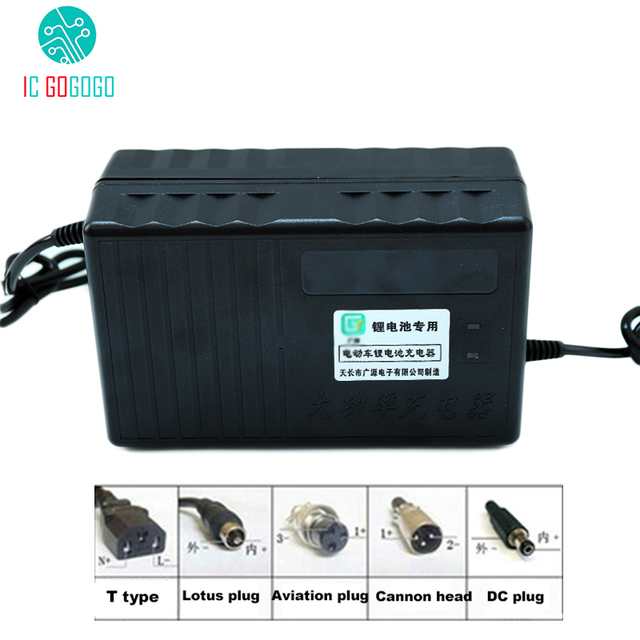 60V 10A ebike Li ion Lipo Lifepo4 Lithium Battery Charger Li ion 16S 20S 21S 67.2V 71.4V 76.6V Quick for Electric Bicycle Motor