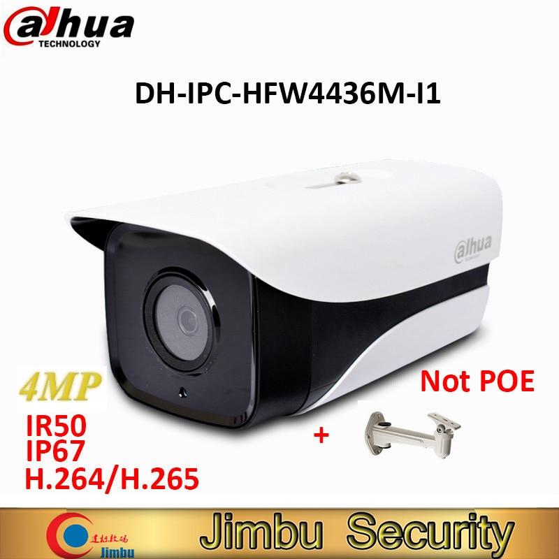 4MP bullet H.265 H.264 Full HD Network IP67 IR50 IP Camera cctv network ONVIF DH-IPC-HFW4436M-I1 with bracket h 265 h 264 2mp 4mp 5mp full hd 1080p bullet outdoor poe network ip camera cctv video camara security ipcam onvif rtsp