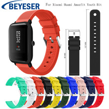 Band For Amazfit Bip Youth Watchband Replace Bracelet Strap For Xiaomi Huami Amazfit Bip Bit Amazfit Bit Wrist Strap Watch Band все цены