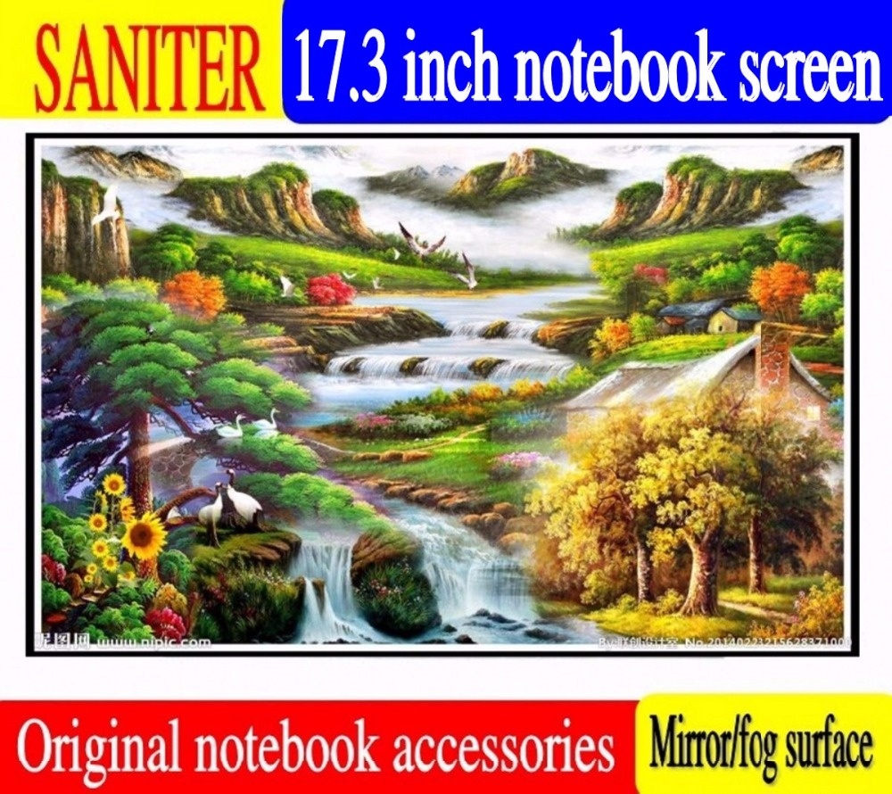 SANITER Apply to ASUS N73S, N75, N76, G73, G74, G75S, G750JX, K72 17.3 inch LCD screen nokia n76 днепропетровске б у
