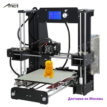2016 high precision reprap prusa i3 Anet A6 printer 3d  with filaments/16GB SD as gifts! express shipping from Moscow