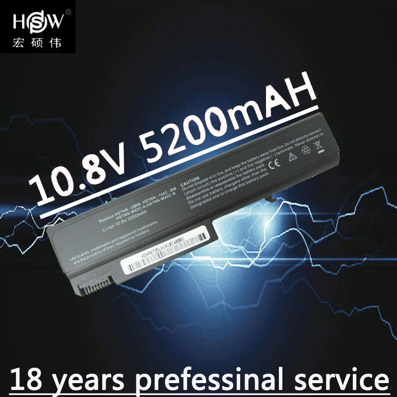 Image 2 - HSW Laptop Battery For HP 6930p 8440p 8440w 6440b 6445b 6450b 6540b 6545b 6550b 6555b 6530b BATTERY 6535b 6730b 6735b battery-in Laptop Batteries from Computer & Office