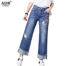 Aodibao Newest Fashion Womens Vintage Boyfriend Ripped For Women Jeans 2017 Trousers Holes Casual Denim Bell Bottm Pants Female