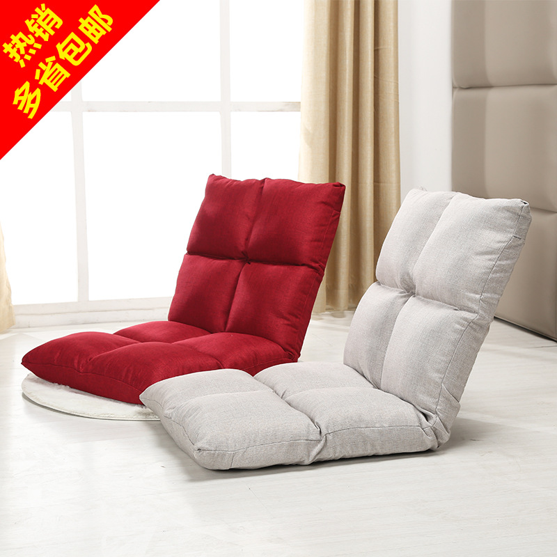 Recliner Lazy Sofa Tatami Folding Bed Couch Multifunction