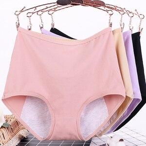 Image 5 - Artı boyutu yüksek bel dönem külot kadın menstruasyon külot pamuk adet sızdırmaz büyük boy iç çamaşırı kadın XXXL Lot