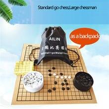 Pièce d'échecs Go game ou renju de haute qualité, en cuir suédé, norme internationale 19 lignes, nouvelle collection