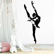 Lovely dancing Home Decor Modern Acrylic Decoration For Home Decor Living Room Bedroom Wall Stickers Waterproof Wallpaper цена и фото