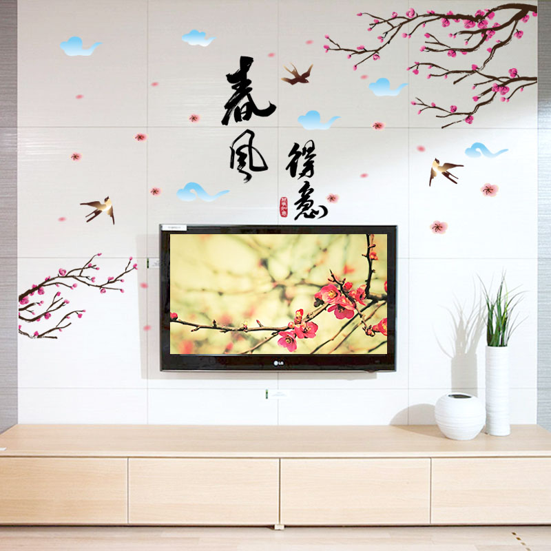 Fundecor] motto Bloom fly swallow Chinese style wall art stickers ...