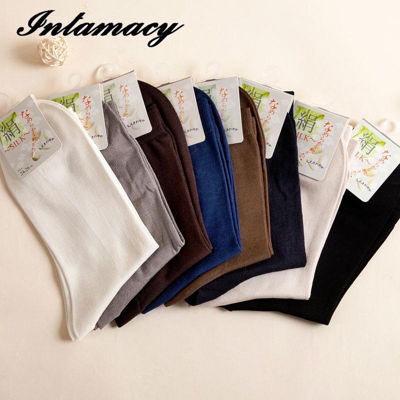 70% Real Silk Men's Socks ,Breathe, Sweat And Deodorize,comfortable,one Lot Of 2 Pairs Of Silk Socks