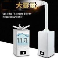 11L Büyük Kapasiteli Ultrasonik Endüstriyel Nemlendirici 220 V Dilsiz Büyük Sera Tütün Depo Için Sis Hava Nemlendirici Atomizör