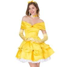 FMZXG anime Beauty and the Beast Cosplay Costumes Belle princess Skirts Lolita kimono