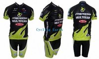 3D Silicone!!! MERIDA short sleeve cycling wear clothes short sleeve bicycle/bike/riding jersey+pants S=4XL