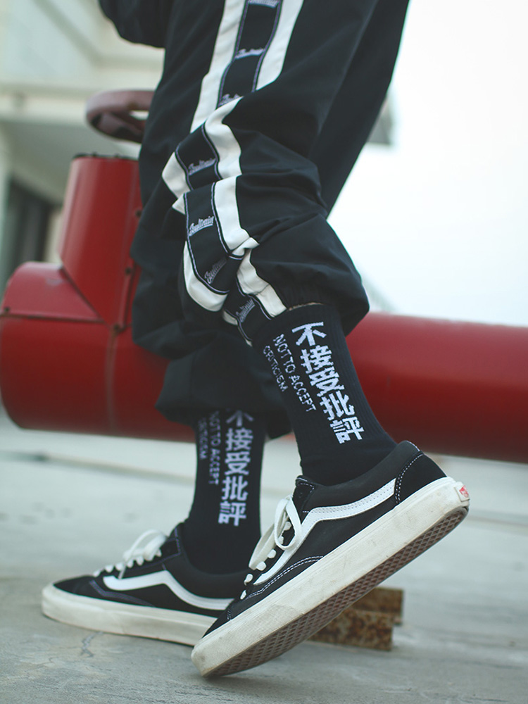 IMINCN 1Pair Original Design Chinese INS Young People Hiphop Made In China Cotton Dance Street High Fashion Black White Sock