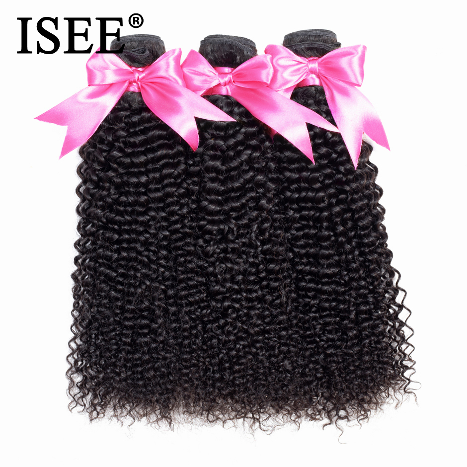 ISEE HAIR 3 Bundles Kinky Curly Hair Weaves 100 Remy Human Hair Extension Natural Color Brazilian