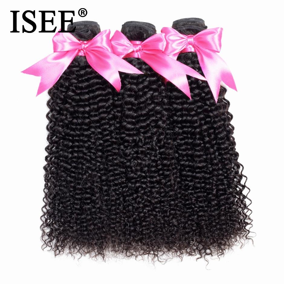 ISEE HAIR 3 Bundles Kinky Curly Hair Weaves 100% Remy Human Hair Extension Natural Color Brazilian Hair Weave Bundles