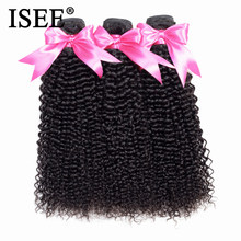 ISEE HAIR 3 Bundles Kinky Curly Hair Weaves 100% Remy Human Hair Extension Natural Color Brazilian Hair Weave Bundles(China)