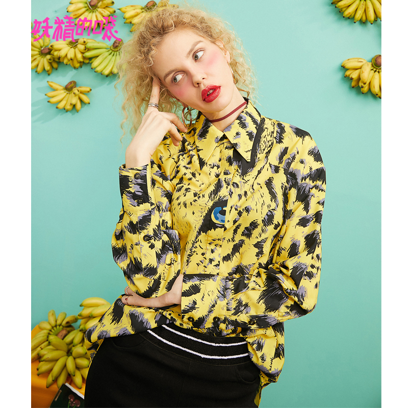 ELF SACK 2019 New Oversized Woman Shirts Casual Full Turn down Collar Women Blouse Print Leopard