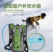 2L Cycling Climbing Camping Hiking Outdoor Sports Water Bladder Bag Pack Backpack Bag Hydration Blue Durable