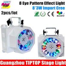 TIPTOP 2 XLOT 8 Глаз Стадия Дискотека Гобо Светодиодный Световой эффект Белый Цвет Алюминиевый Корпус RGBW (2R, 2 Г, 2B, 2 Вт) вращающийся Объектив Колеса 90 В-240 В