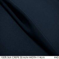 SILK CREPE DE CHINE 114cm Width 30momme100 Natural Silk Fabric Heavy Silk Wedding Dress Silk Fabric