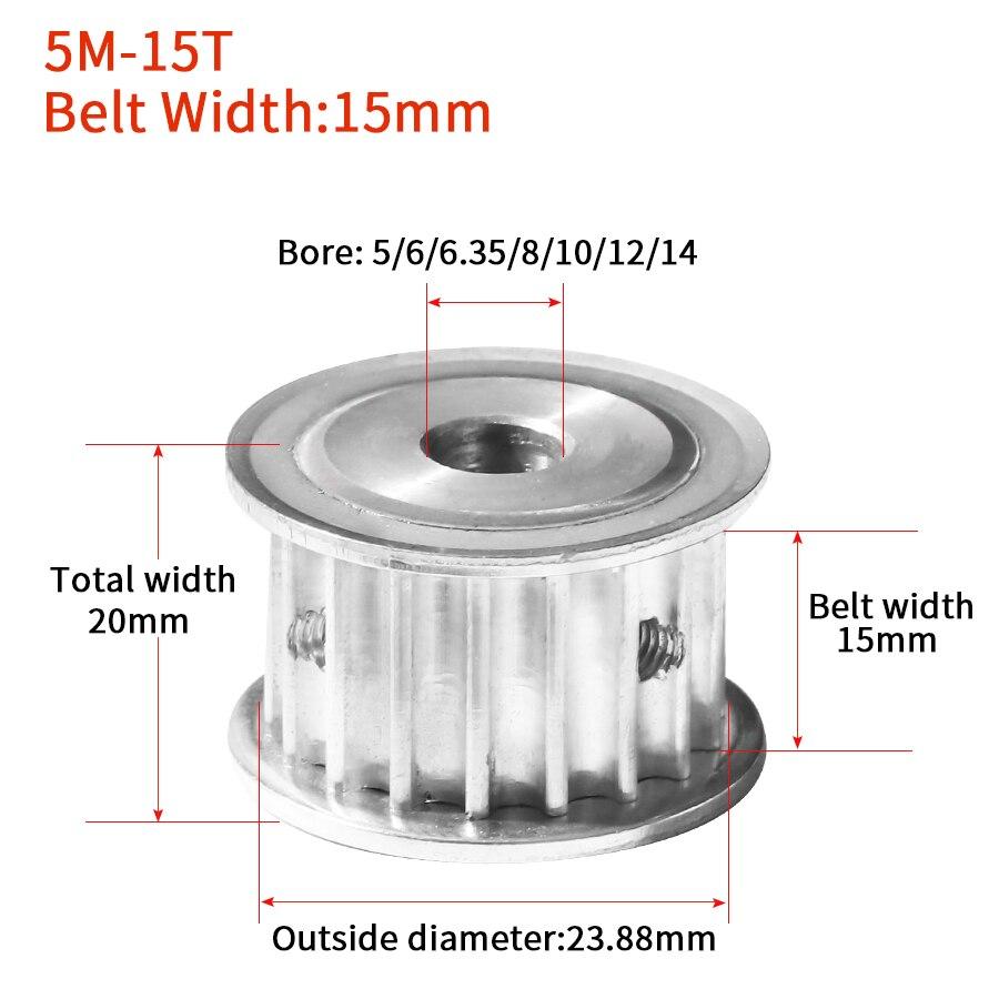 5M HTD5M Timing Belt Pulley 10 Teeth 8mm Bore 16mm Width Stepper Motor