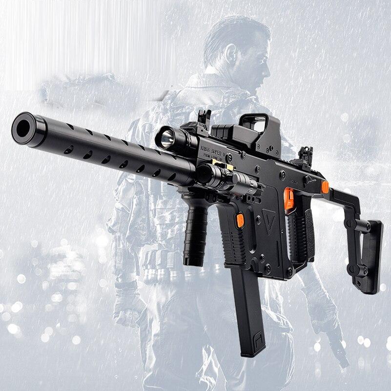 электрический водяной пистолет