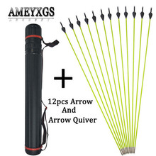 1set Adjustable Arrow Quiver With 12pcs Spine 600 Fiberglass 31.5inch Shaft For Archery Shooting Hunting Accessories