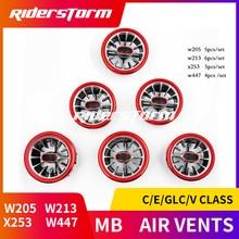Для w205 w213 X253 C класса C200 C180 E класса E43 E450 класса GLC w447 v класса турбины вентиляционное отверстие серебро красные отверстия кондиционера