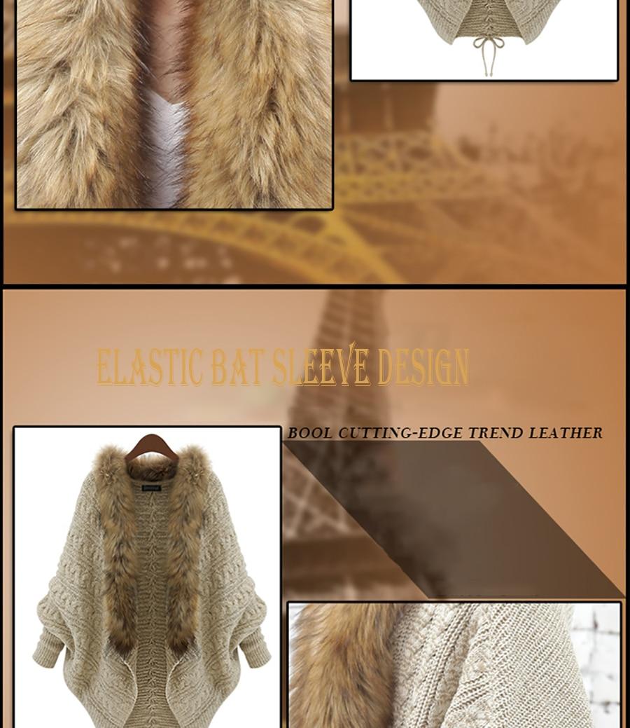 Hot Women Fur Collar Cardigan Imitation Raccoon Hair Female Sweater Rear Drawstring Design V-Neck Batwing Sleeve Winter Outwear (2)