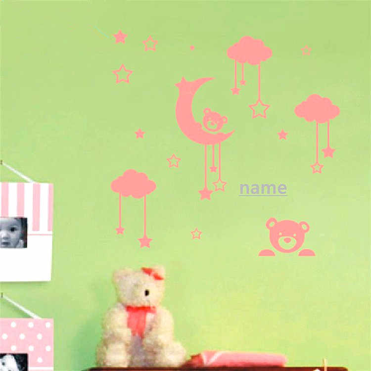 Personalised cute teddy bear kids room door Wall Stickers Vinyl Art Decals