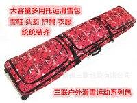 160cm With Wheels Skis Suit Bag Ski Board Bag Shoulder Ski Backpack Trolley Bag A5259