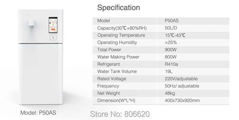 Home 50LD Pure Atmospheric Air to Water Treatment Dispenser Generator with Intelligent RO Filter & NFC Code-Scanning Match Tech_P50AS