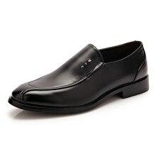 Классические мужские деловые платье вечернее слипоны Лоферы обувь Высокое качество Мужская искусственная кожа броги оксфорды Super Star Мужская обувь