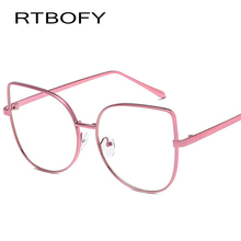 RTBOFY Eyeglasses Real Hot Sale Eyeglass Frame Eyewear 2017 Fashion Multicolor Glasses Alloy Framework Ultralight Retro Eyewear