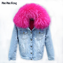 MaoMaoKong high quality 2018 new winter Denim big raccoon fur coat wide-waisted with raccoon dog fur collar women jacket(China)
