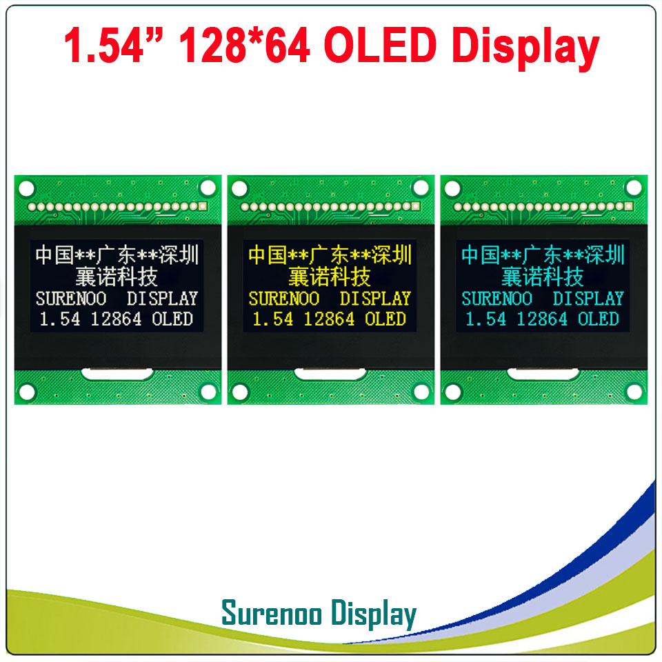 Real OLED Display, 1.54