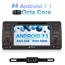 Pumpkin Octa Core 2 Din 7 Android 7 1 Car DVD Player For BMW E46 M3