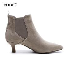 Elegant Booties Compra lotes baratos de Elegant Booties de